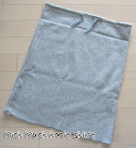 Rick Rack ニットスカート