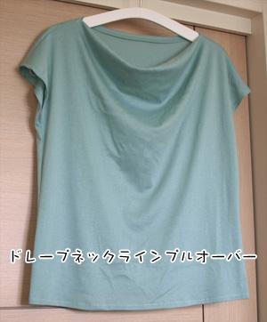 20080718-1.jpg