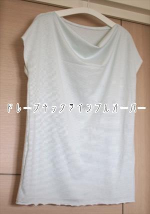20080718-2.jpg
