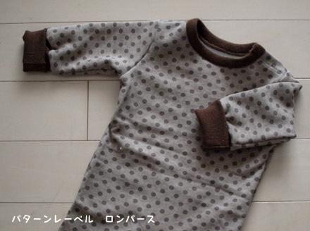 Bambole Heless vestiti bambole VESTITI T-shirt per 28 cm fino a 35 CM bambole...