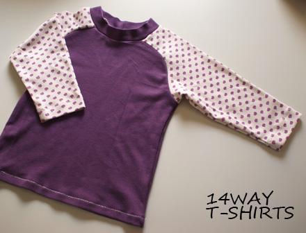 cheaper 51415 5f6bf ism   14ウェイTシャツ(パターンレーベル)